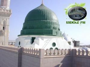 Hz. Muhammed'in (sav) Vefatı