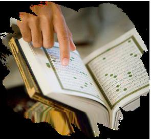 Kur'an Okumanın Ve Ezberlemenin Sevabı İle İlgili Ayet Ve Hadisler